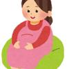 妊娠中でも入れる保険!CO・OP(コープ)共済がお勧め