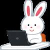 ブログ初心者でも安心して使える、便利ツールの紹介