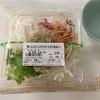 豚しゃぶのパスタサラダ(かぼす醤油ドレ)