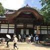 東京観光へ行ってきました。深大寺その①