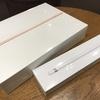 【apple】iPad 新型(2018)とapple pencilを購入しました。
