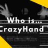 『スマブラDX』の大規模大会「CrazyHand」紹介(大阪)