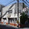喫茶「POLO」(京都市下京区)