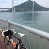 サイクリング with GISALLO305: GWツーリング 1日目 しまなみ海道 大三島編