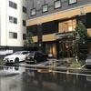 平河町のAPAホテル