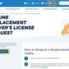 カリフォルニア州 運転免許証を紛失…再発行はDMVのwebサイトで完結できる!