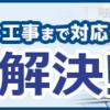 【自己啓発】2019年を良い一年にしたい!神王TVを見て今年もダッシュ!!