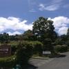 和歌山 紀美野町「のかみふれあい公園」でキャンプデビュー!家族キャンプはこれが楽しい!