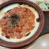 サイゼリヤ 鳥とトマトのドリア500円