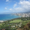ハワイの隔離免除が6日から開始、帰ればやっぱり隔離14日間