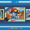 ROCKMAN LEGACY COLLECTION