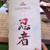 🍣 sushi 🍣