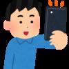 楽天モバイルUN-LIMITをiPhoneSE(第2世代)で使ってみた【コスパ最強、サブで使うのがいい】