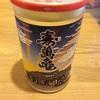 カップ 寿萬亀(千葉県 亀田酒造)