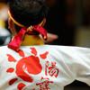 陽舞笑:第1回YOSAKOI高松祭り@丸亀町グリーンけやき広場(16日)