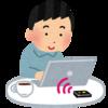 インターネット 2017 固定回線とモバイルルーターのメリット・デメリットを考察する。