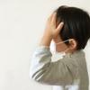 【子どものインフルエンザ 】1週間は息子が体をはって獲得した大切な休日。