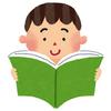 子供の悩みは勉強!?
