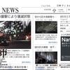 10月22日の雑記 巨影都市コンプと驚愕のTear