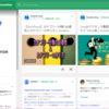 Google+コミュニティのおめでたい人たち