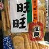 台湾スナック菓子パート2