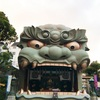 難波八坂神社と北向地蔵尊