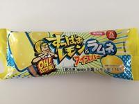 アンディゴ「すっぱぁレモン&ラムネ」アイスバーが強くすっぱい。まるでレモン果汁を冷凍したようなすっぱさ。
