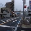 名古屋〜岐阜
