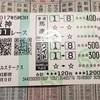 2017 中日新聞杯 感想戦