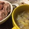 【炊飯器調理】豚肩ロース煮豚と野菜スープ