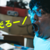 【朗報】年間100万円の削減!?