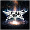 『METAL GALAXY』レビュー
