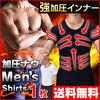 引き締めが相場の価格より安い値段です インナーダイエットを予約なしで買うならこのサイトです Tシャツ