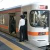 東海道線のふうけい - 2017年10月11日