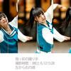 後方で演舞の踊り手を撮れたか:YOSAKOI高松祭り撮影、爺の課題(1)