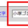 Illustrator CS6の不便なところ-1