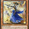 【遊戯王】シンクロの弱点を克服したテーマ「相剣」の考察【BURST OF DESTINY】