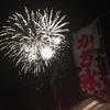 中津市ダイハツ夏祭りにお邪魔しました。