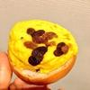 即完売の本日のスペシャルサンド!代々木八幡テコナベーグルワークスのパンプキンクリームラムレーズンサンドイッチは大人味の絶品サンドでした!