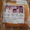 【神戸屋】高級なパンの耳だと!?タイヨー神戸屋の「パンのミミは魔法のミミ」を買ってみたぜ!