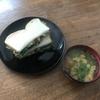 【めし日記】朝と昼を兼ねたベーコンサンドと緑のピーマンがカワイイお味噌汁