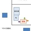 密室ミステリー in サモア (出題篇)