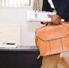 デキるメンズはバッグも凄い!ビジネスコーデに映えるブランドバッグおすすめ5選