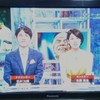 W杯中継番組で音声不調、NHKがおわび