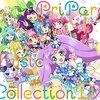 プリパラ☆ミュージックコレクション収録曲公式試聴
