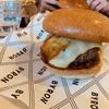 ケンブリッジの美味しいハンバーガー~BYRON