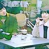 381 「普通の恋愛」