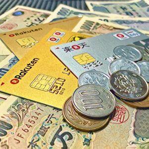 クレジットカードの顧客満足度調査で、またもや楽天カードが1位を獲得!しかも調査開始から11年連続で1位獲得という記録付きです。