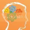 【アプリレビュー】素早く簡単に脳力診断!みんなの脳トレで脳を活性化させよう【iphone/Android】