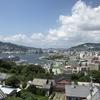日本一インスタ映えする街 長崎